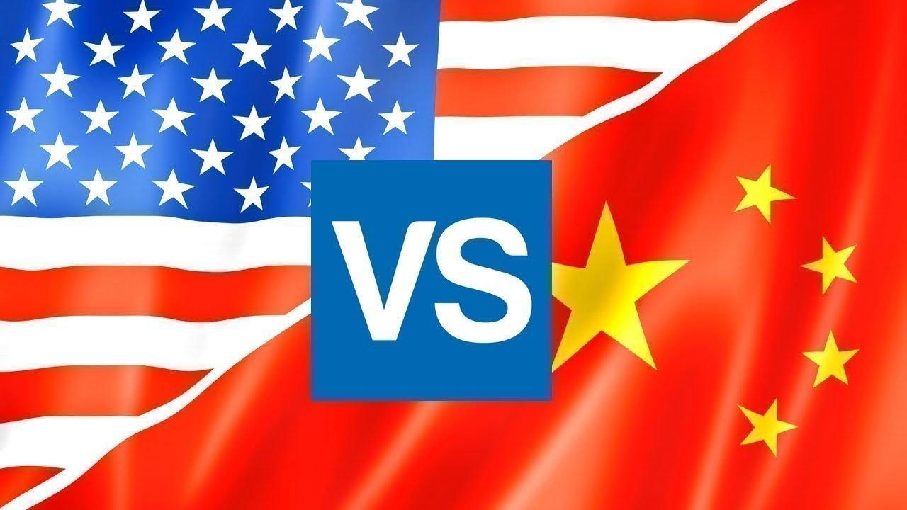 США пригрозили введением пошлин на1,3 тыс. китайских товаров
