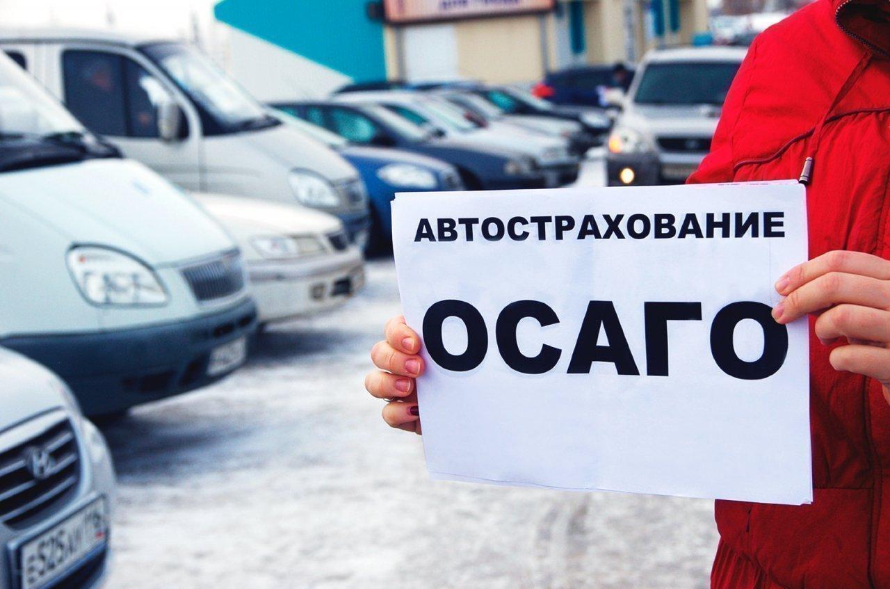 Кконцу 2017г в РФ останется около 100 компаний-автостраховщиков