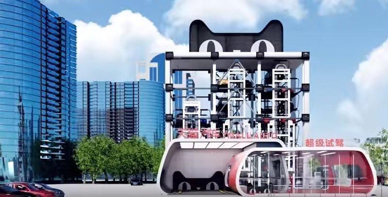 Alibaba организовала реализацию машин через автомат при помощи селфи