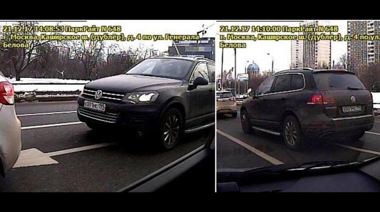 Водителя оштрафовали застояние впробке