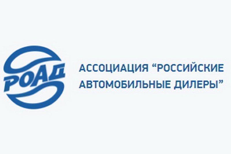 official domestic automobile association - 800×534
