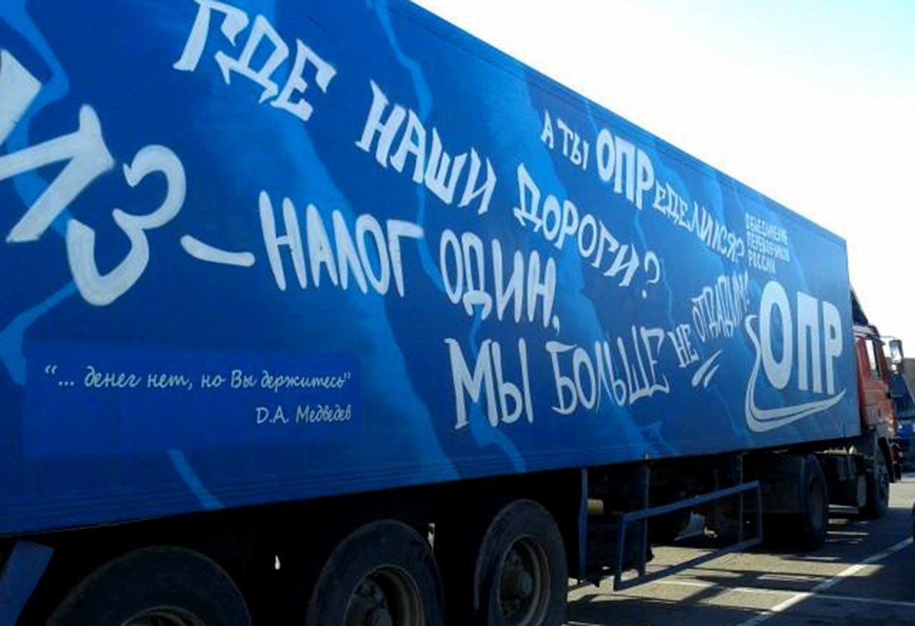 Дальнобойщики устроят общероссийскую забастовку 15декабря