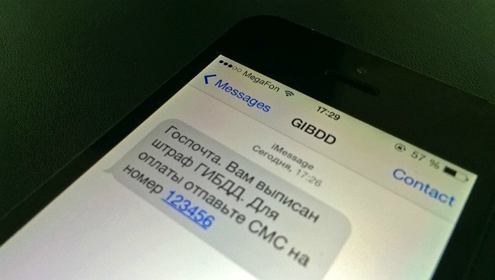 Гибдд: водители получили неменее 8,3 млн SMS-уведомлений оштрафах