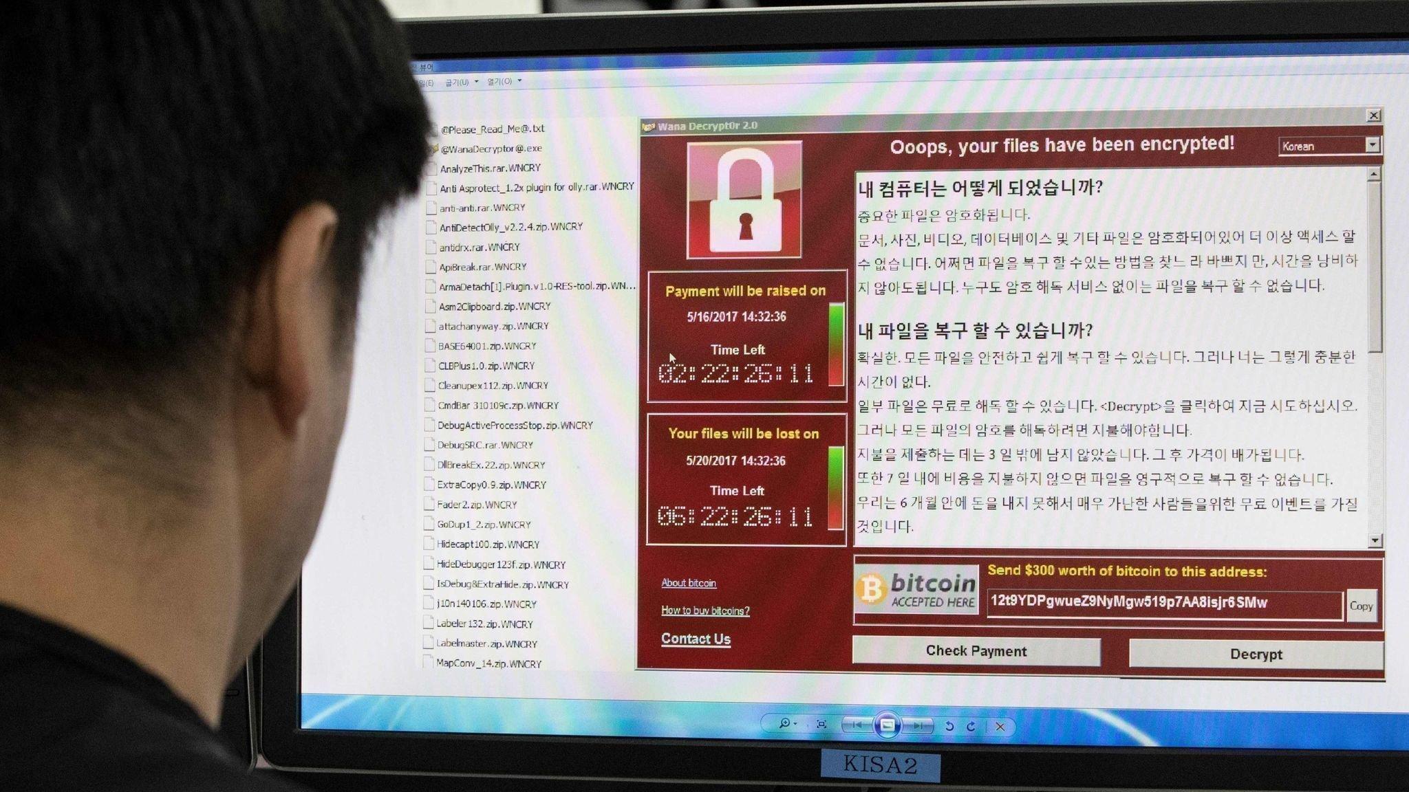 Завод Honda остановил работу из-за кибератаки