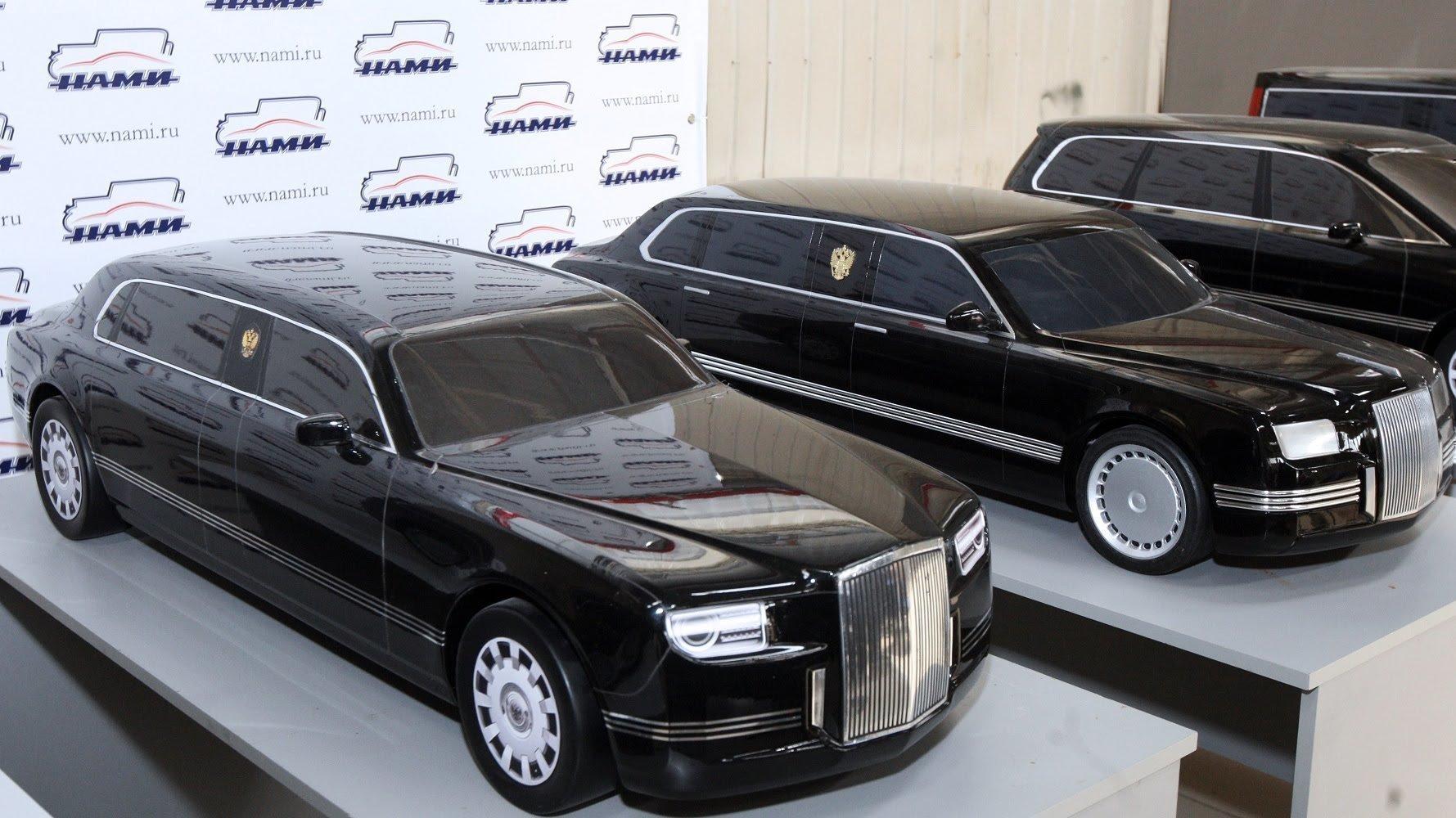 Российская Федерация предложила индийским организациям делать автомобили наплатформе «Кортеж»