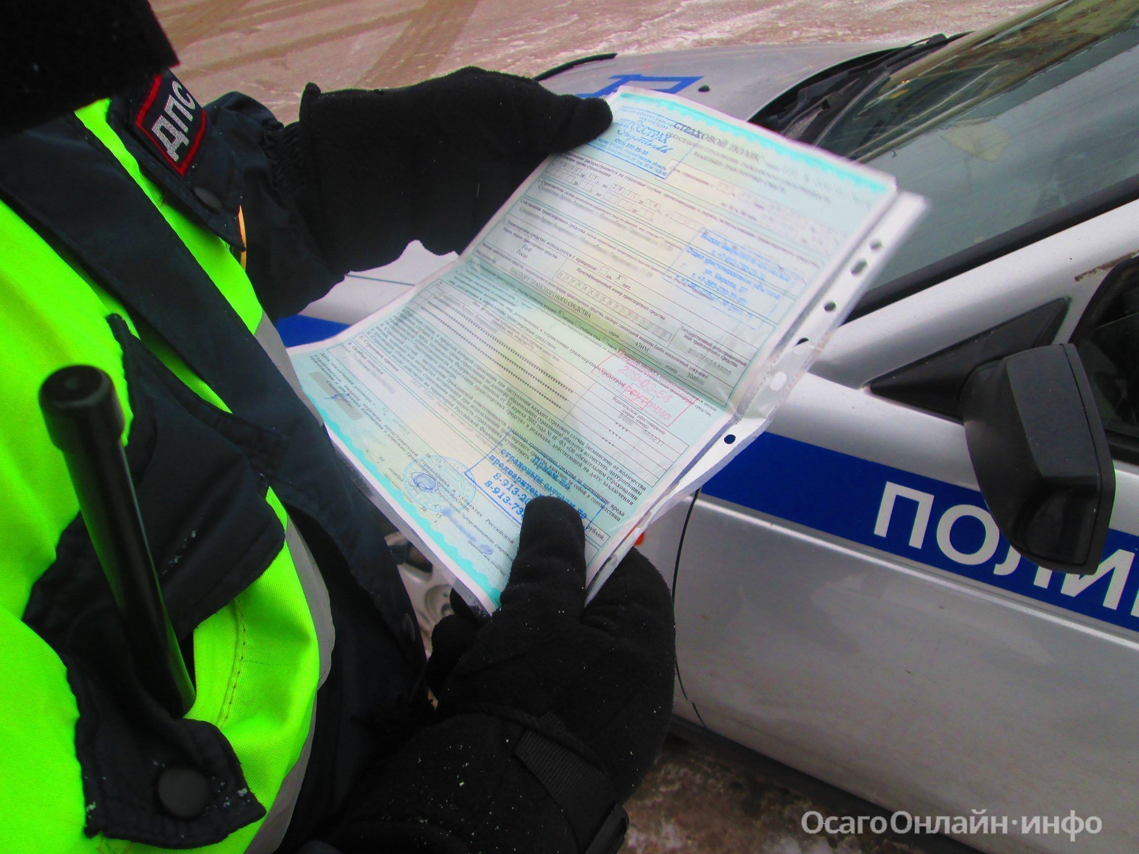 Менее бумаг. Полисы ОСАГО планируют на100% перевести вэлектронный вид